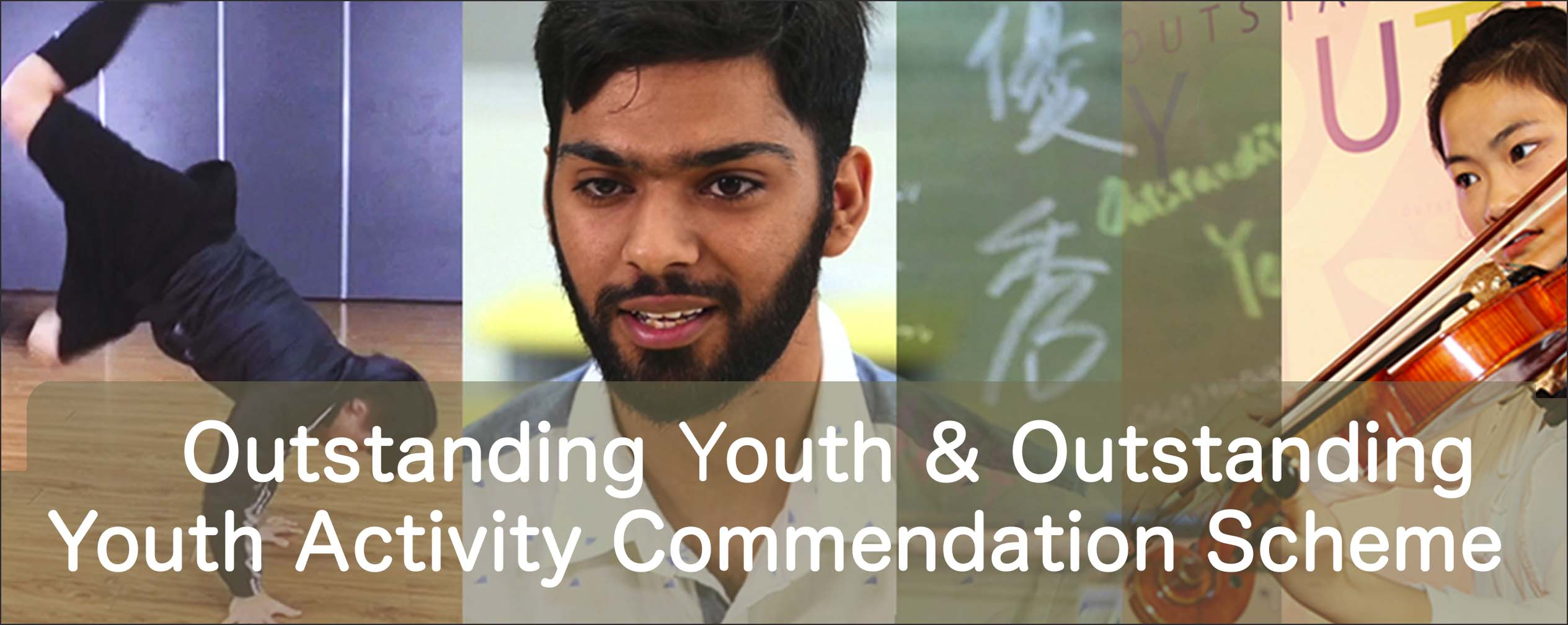 Outstanding Youth & Outstanding Youth Activity Commendation Scheme