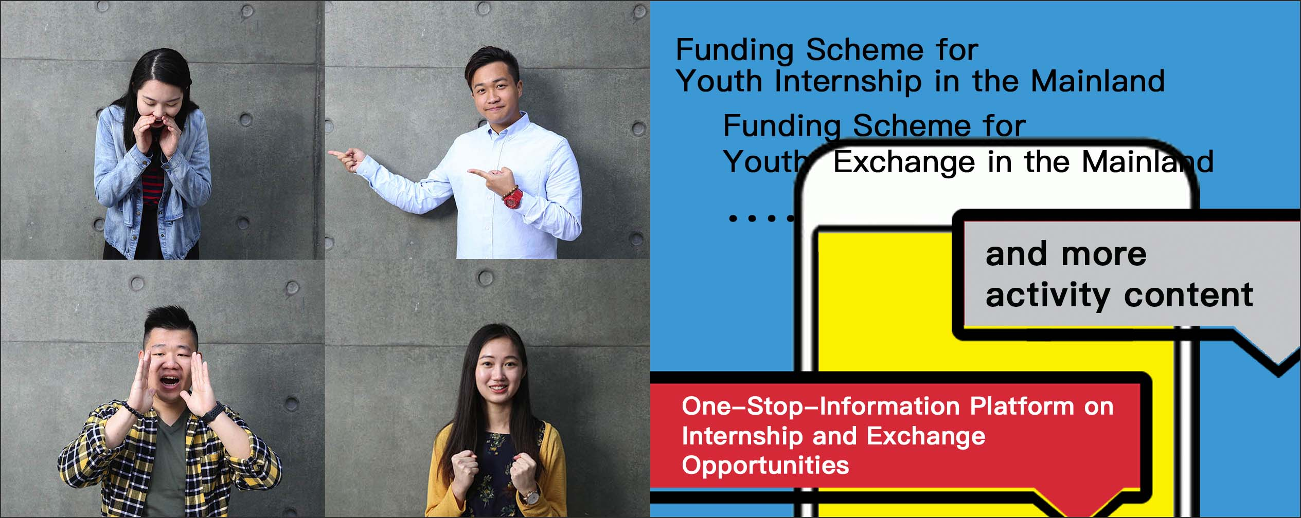 One-Stop-Information Platform on Internship and Exchange Opportunities