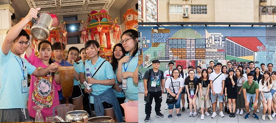 Guangdong-Hong Kong-Macao Youth Cultural Exchange Programme